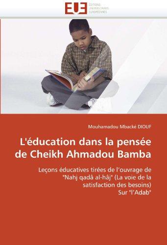 L''éducation dans la pensée de Cheikh Ahmadou Bamba