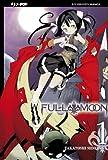 FULLMOON - Serie Completa 4 volumi