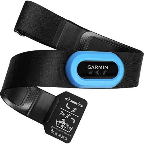 Fascia cardio Garmin Premium HF HRM Tri [010-10997-09]