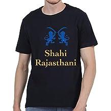 Ruffty Cricket Premier League Tees- Shahi Rajasthani - Unisex Cotton T Shirt