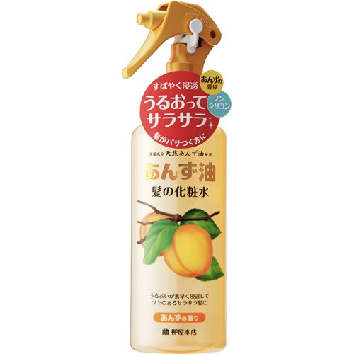 YANAGIYA | Hair Treatment | ANZU (Apricot) Oil Hair Lotion for Shine Moist 170ml