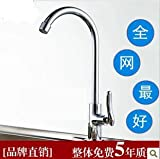 LHbox Tap Feldspritze Auswurfkrümmer Küche Wasserhahn Erkältung Waschtisch Armatur Küche Geschirrspülen Wasserbecken, Einem Kalt-Copper Basin Project Branding
