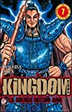 Image de Kingdom: 7