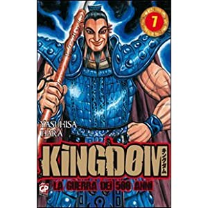Kingdom: 7