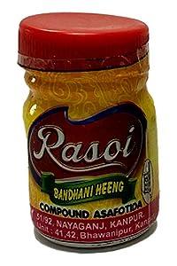 Rasoi Heeng Powder 20g (Pack of 12)