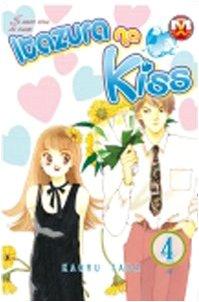 Download Itazura na kiss: 4