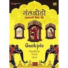 Gaath Jodo - Rajasthani Vivah Geet
