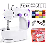 Kiwilon Sewing Machine for Home Tailoring with Focus Light, Foot Pedal, Adapter and Sewing Kit
