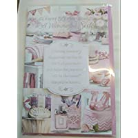 Happy 50th Birthday to A Wonderful Sister Birthday Card 50 Fifty White/Pink/Silver Shoes/Candle/Pictures/Words 3D/Foil Detail