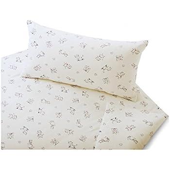 cotonea biber kinder bettw sche giraffe kba 135x200 40x80. Black Bedroom Furniture Sets. Home Design Ideas