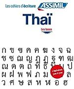 Cahier Écriture Thai de Nguyen Sirikul