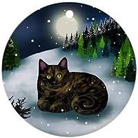 Suchergebnis Auf Amazon De Fur Katze Christbaumschmuck