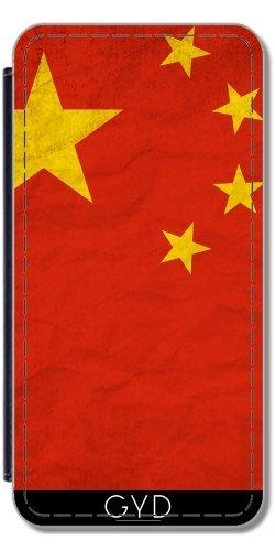 Leder Flip Case Tasche Hülle für Apple iPhone 5C - Chinesisch-Asien-Flagge by WonderfulDreamPicture Lederoptik