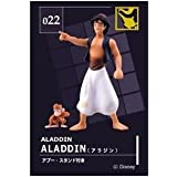 "Magical Collection 022 ""Aladdin"" Aladdin (japan import)"