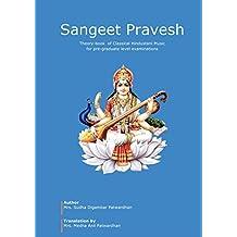 Sangeet Pravesh (Prarambhik to Madhyama Purna) (English Edition)