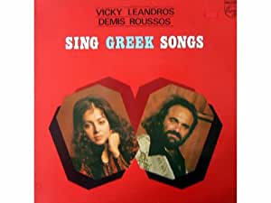 Sing Greek Songs
