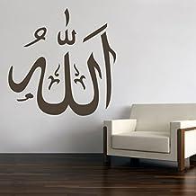 Suchergebnis Auf Amazon De Fur Wandtattoo Islam Sticker Design Shop