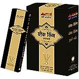 SLM Black King Incense Stick (Content :12 Packets,16 Sticks In Each Packet Total :192 Sticks)