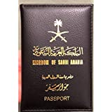 Saudi passport cover