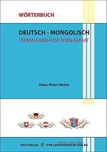Wörterbuch Deutsch - Mongolisch / German - Mongolian Dictionary / German - Mongol Tol Bichig: 55.000 Suchbegriffe [Apr 30. 2012] Vietze. Hans P und Vietze. Hans-Peter