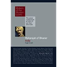 Makers of Modern World Subscription: Maharajah of Bikaner: India (Makers of the Modern World)