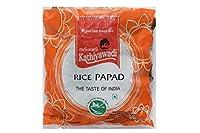 Swadbandhu Kathiyawadi Nachni Papad - Ragi Papad - Hygienically Prepared - Ready to Fry/Roast Papadums - Best Meal Accompaniment - 1000g(200g x Pack of 5)