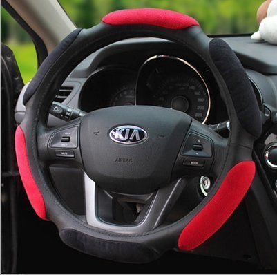 Preisvergleich Produktbild Sino Banyan 3D Wildleder Fiber Auto Lenkradabdeckung, Anti Slip, Black & Red