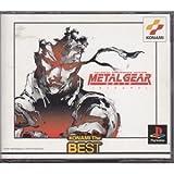 Metal Gear Solid Integral (Konami the Best) [Japan Import] [PlayStation] (japan import)
