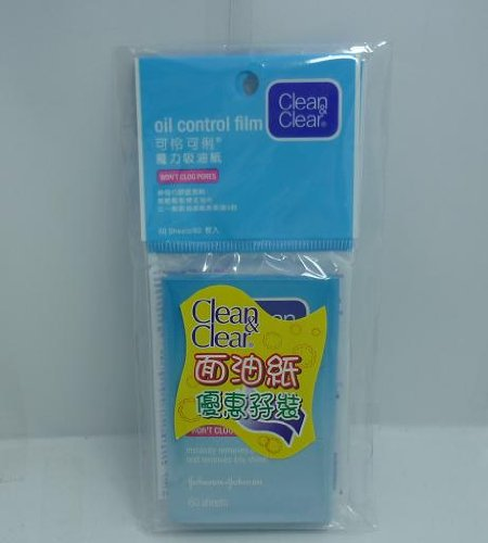 oil control film Clean & Clear Oil-Absorbing Sheets 60 Sheets (Pack of 2,total :120pcs) instantly removes excess oil and removes oily shine