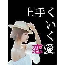 moterurennaihattennzyutu tanakakouki (Japanese Edition)