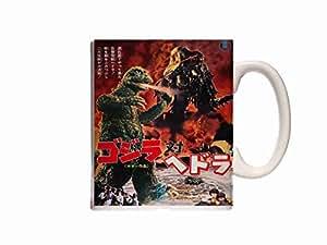 Mug Godzilla Vs Hedorah Poster 01 Ceramic Cup Box Gift