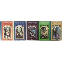 Les Désastreuses aventures des orphelins Baudelaire, tome 1 à tome 5 - (5 Livres)