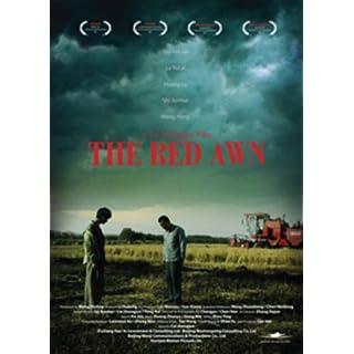 The Red Awn ( Hongse kanbaiyin ) ( Hong Se Kang Bai Yin ) [ NON-USA FORMAT, PAL, Reg.0 Import - Australia ]