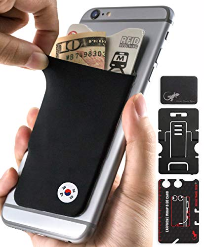 Gecko Adhesive Phone Wallet & RFID Blocking Sleeve, a Stick-On Stretchy Lycra Card holder Universally fits most Cell Phones & Cases. Xtra Tall Pocket Totally Covers Credit Cards & Cash (Korean Flag)