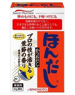 pices-ajinomoto-honda-m-1kgx10-1-cas