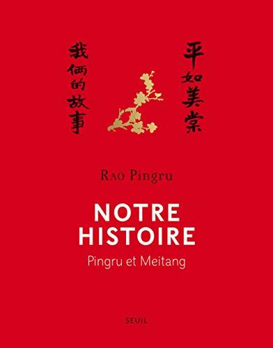Notre histoire : Pingru et Meitang