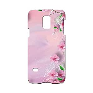 G-STAR Designer Printed Back case cover for Samsung Galaxy S5 - G6273