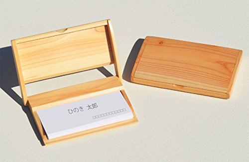 Yamako Wooden Business Card Holder Made Of Hinoki ひのき From Japan 59680