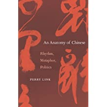 An Anatomy of Chinese (English Edition)