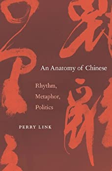 An Anatomy of Chinese par [Link, Perry]