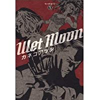 Wet Moon 1-3 Complete Set