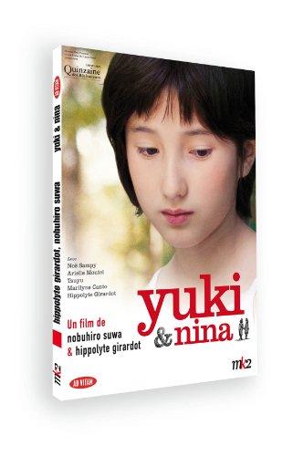 """<a href=""""/node/4957"""">Yuki & Nina</a>"""