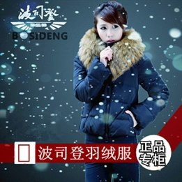 Bosideng genuine clearance women down jacket women Bosideng genuine Slim thick fur collar coat (Clearance Womens)