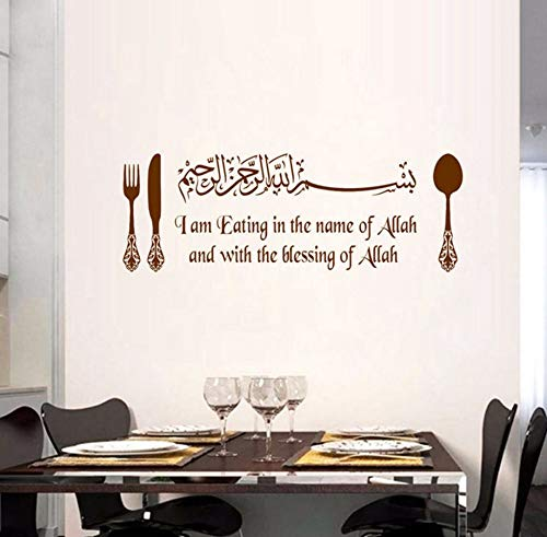 Pbldb 55X21 Cm Islamische Vinyl Wandaufkleber Zitate Essen Im Namen Von Allah Esszimmer Küche Kunst Aufkleber Haus Abnehmbare Dekoration