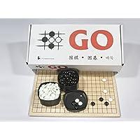Hebsacker Verlag Go-Spiel: Studenten-Go-Set Master in a Box