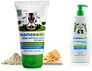 Mamaearth Milky Soft Natural Baby Face Cream for Babies 60mL & Mamaearth Daily Moisturizing Lotion for Bab