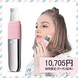 SVK Kandice Dispositivo de belleza iónico ultrasónico Limpiador ultrasónico de iones de poros Exfoliante, limpieza, masaje facial, compacto, lifting reafirmante, cuidado médico de la piel.