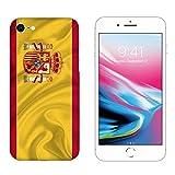 Generico Coque iPhone 6s Housse Apple iPhone 6s Drapeaux de la Ville Espagne/Coque...