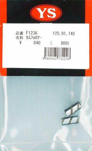 Nockenfolger zwei F1236 (Japan Import / Das Paket und das Handbuch werden in Japanisch)