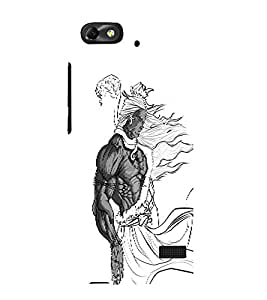 EPICCASE Cool Lord shiva Mobile Back Case Cover For Huawei Honor 4C (Designer Case)